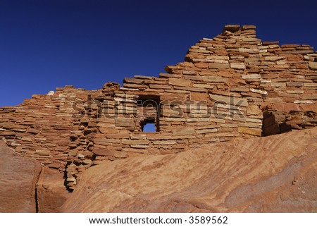 Wupatki Pueblo Ruins - stock photo