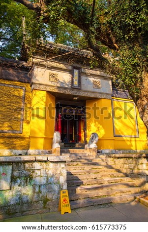 WUXI, JIANGSU, CHINA-MAR 11: Huishan park scenery--The main gate and ancient ginkgo tree of Huishan Temple on Mar 11, 2017 in Wuxi, Jiangsu, China.