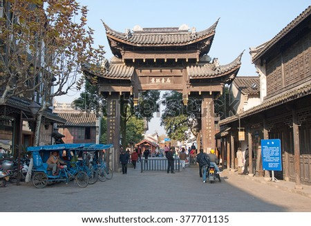 WUZHEN, SHANGHAI-DECEMBER 2, 2008: local, tourists and taxi park at the old town entry. Wuzhen water village is Shanghai tourist attraction with more than 100000 visitors per year. - stock photo