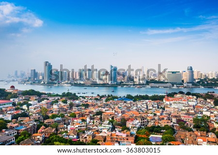 Xiamen, China city skyline from Gulangyu Island. - stock photo