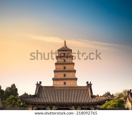 xian ancient big wild goose pagoda at dusk ,China - stock photo