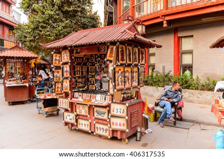 XIAN, CHINA - MAR 29, 2016: Wooden sell points on the So called antique street of Xian, China. Xian is the capital of Shaanxi province in the center of the Guanzhong Plain