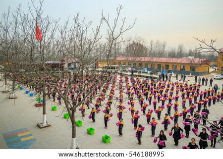 XINGTAI CITY, CHINA - December 2016: December 12, 2016, Baixiang County Board of Education on school sports activities in the evaluation. Unidentified students do various activities.