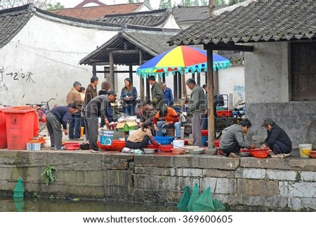 Chinese market stock images royalty free images vectors for Village fish market