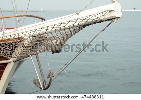 yacht bow, anchor and rigging