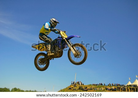 Yakhroma, Moscow region, Russia - June 12, 2004 - On the course, the participants of the European Championship motocross in Yakhroma, June 12, 2004 in Yakhroma, Moscow region, Russia - stock photo