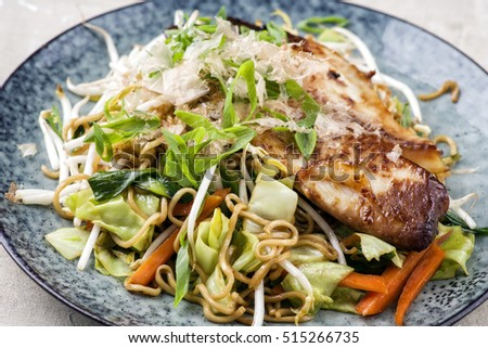 Japanese fish stock images royalty free images vectors for Yakisoba noodles teriyaki