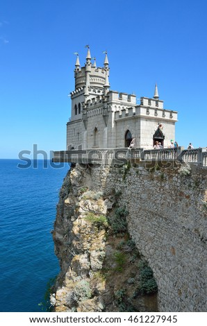 "Yalta, Crimea, July, 20, 2016. People walking in the castle ""Swallow's nest"""
