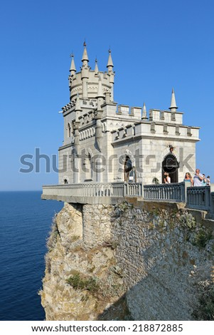 YALTA, REPUBLIC OF CRIMEA, RUSSIA - AUG 17, 2014: Swallow's Nest is a decorative castle the monument of architecture and history, the main attraction on the shores of the Black sea of the city Yalta