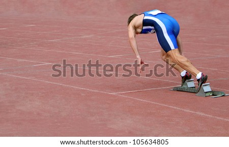YALTA, UKRAINE, MAY 28: Borodin Sergei competes at the 400 meters race on Ukrainian Cup in Athletics, on May 28, 2012 in Yalta, Ukraine