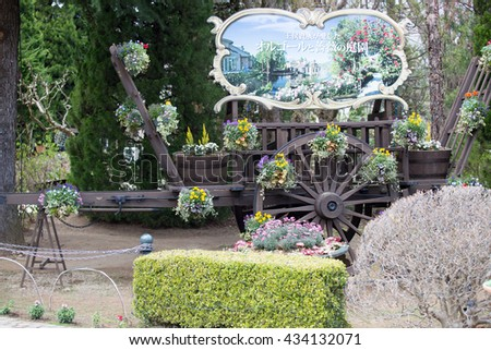 YAMANASHI,JAPAN - APRIL 13 :The Kawaguchiko Music Forest is a small theme park and museum devoted to automatic musical instruments on April 13, 2016