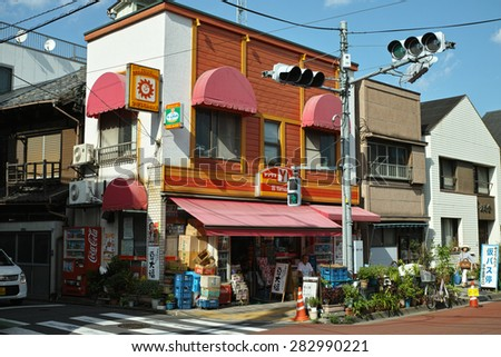 YANAKA, TOKYO - SEPTEMBER 2, 2014: Yanaka area of downtown Tokyo, along with Nezu and Sendagi area, is a popular tourist destination. Old buildings and streets of pre WWII era are well conserved.