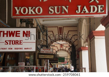 YANGON, BURMA - FEB 18, 2015 - Collection of signs for jewelry shops in central market,  Yangon (Rangoon),  Myanmar (Burma)
