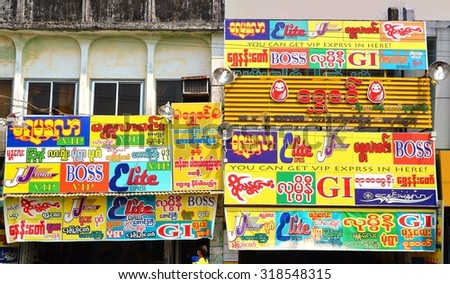 Yangon, Myanma - March 9, 2015: Full of adverts wall in Yangon Myanma