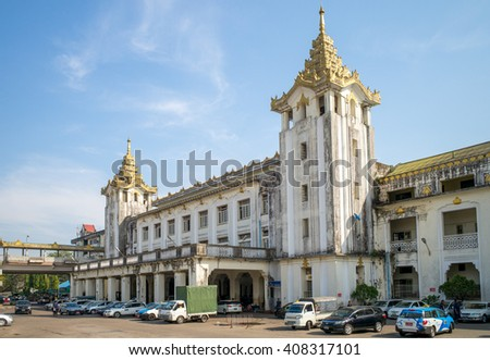 Yangon, Myanmar - February 8: Yangon Central Railway Station in Yangon, Myanmar. It is the largest railway station in Myanmar. - stock photo