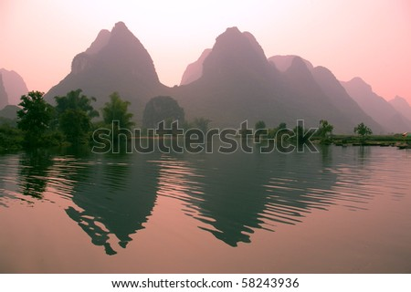 Yangsho landscape - stock photo