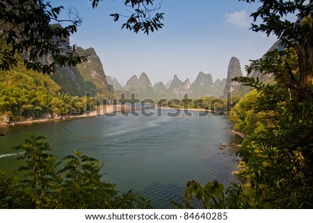 Yangshuo Chinese Landscape - stock photo