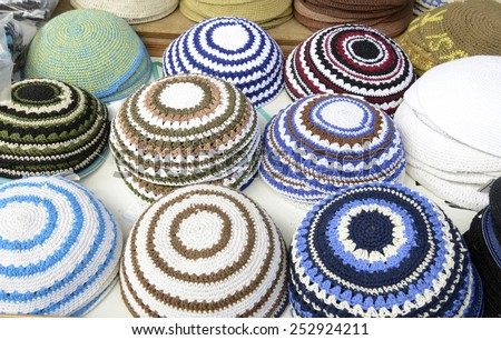 Yarmulke - stock photo