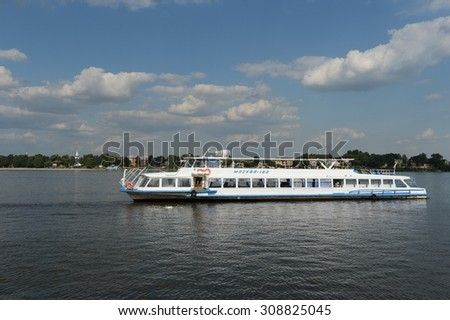 YAROSLAVL, RUSSIA - AUGUST 20, 2013: Yaroslavl is one of the oldest Russian cities, founded in the XI century.Ship sailing along the Volga.