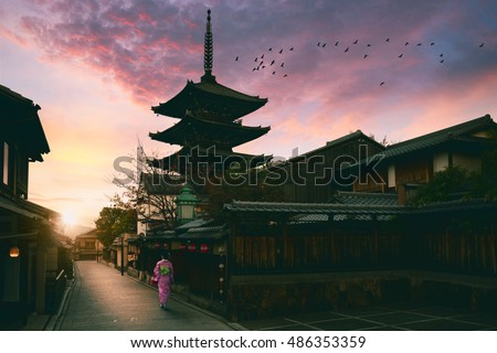 Yasaka Pagoda and Sannen Zaka Street in the Morning, Kyoto Japan, Vintage colour