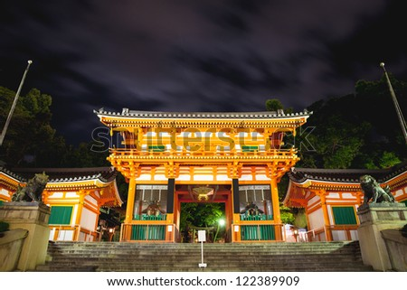 Yasaka Shrine, also known as Gion Shrine, is famous for its Gion Matsuri, one of Japan's largest festivals - stock photo