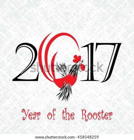 Year 2017 new chinese chicken lunar bird concept of the Rooster. Grunge vector file organized in layers for easy editing.  - stock photo