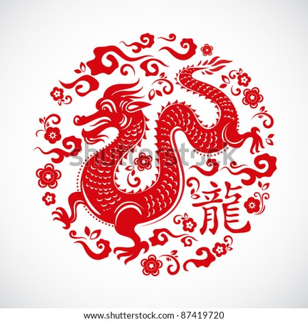 Year of Dragon, Chinese New Year - stock photo