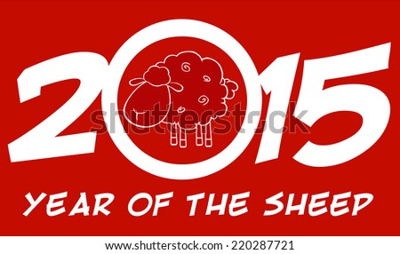 Year Of Sheep 2015 Numbers Design Card With Sheep And Text. Raster Illustration