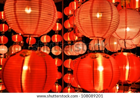 yearly lantern festival in the park at night - stock photo
