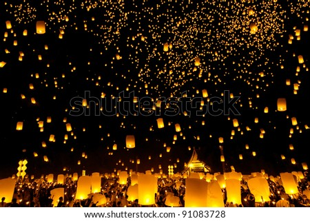 Yee Peng Firework Festival in Chiangmai Thailand - stock photo