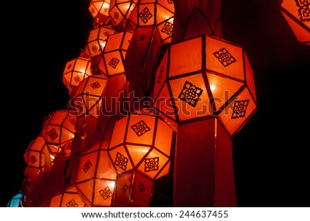 Yee Peng Lanna Kathina merit ceremony and largest Lantern Release at Mae Jo University in Chiang Mai ,Thailand - stock photo