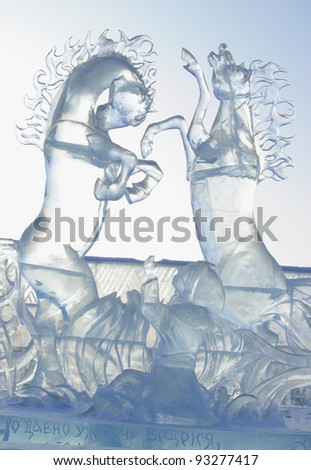 """YEKATERINBURG - JANUARY 03: """"Dance to the tune of horses"""" by Sergei Zinger, annual competition of ice shapes, January 03, 2012 in Yekaterinburg, Russia - stock photo"""