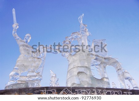 """YEKATERINBURG - JANUARY 03: """"Dobrynja Nikitich and the Dragon"""", author Arina Fursa, annual competition of an ice figure, January 03, 2012 in Yekaterinburg, Russia - stock photo"""