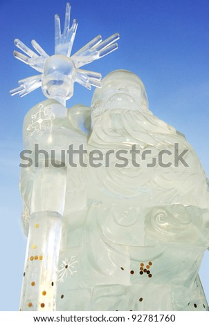 """YEKATERINBURG - JANUARY 03: """"Santa Claus and Snow Maiden"""" by Alexei Samoilov, annual competition of ice shapes, January 03, 2012 in Yekaterinburg, Russia - stock photo"""