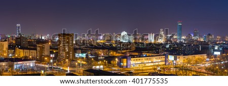 YEKATERINBURG, RUSSIA - APRIL 04, 2016: Yekaterinburg city, night city panorama, city center, Ekaterinburg, Urals, Russia
