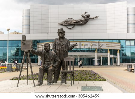 YEKATERINBURG, RUSSIA - AUG 07: monument to Lumiere brothers on August 07, 2015 in Yekaterinburg, Russia. - stock photo
