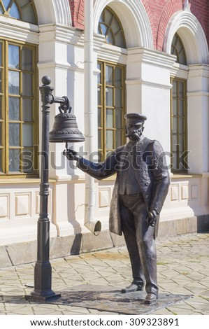 YEKATERINBURG, RUSSIA - AUGUST 01, 2015: Sculpture The Stationmaster installed near the train station in the city of Yekaterinburg - stock photo