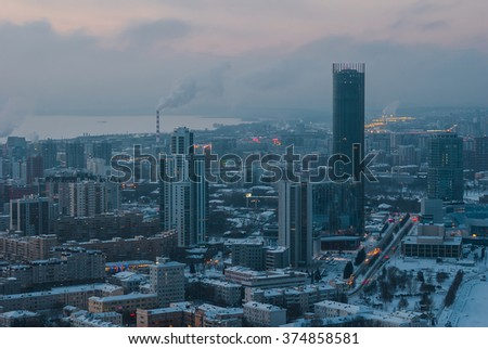 Yekaterinburg, Russia - December 27, 2015: Winter cityscape at dusk, seen from the aerial view.   - stock photo