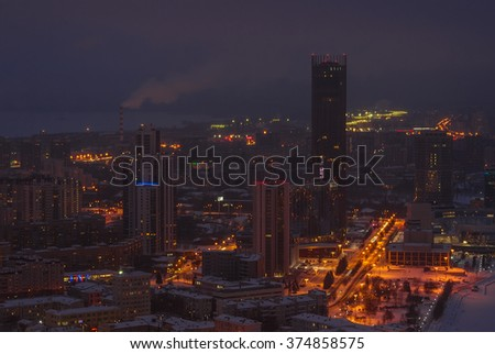 Yekaterinburg, Russia - December 27, 2015: Winter cityscape at night, seen from the aerial view.   - stock photo