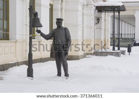 Yekaterinburg, Russia - February 02, 2016: Sculpture The Stationmaster installed near the train station in the city of Yekaterinburg - stock photo