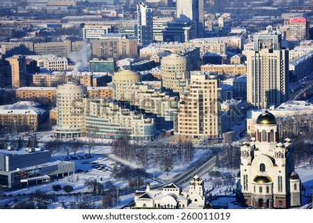 YEKATERINBURG, RUSSIA - JANUARY 2, 2015: Aerial view to the Church on Blood in Honor of All Saints Resplendent in the Russian Land. The church built on the site where Nicholas II was shot  - stock photo