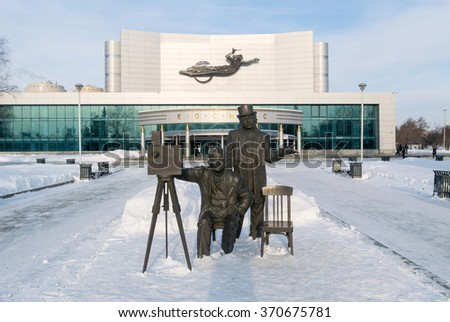 YEKATERINBURG, RUSSIA - JANUARY 24, 2016: Front door of Kosmos theatre and Lumiere brothers sculpture in winter - stock photo