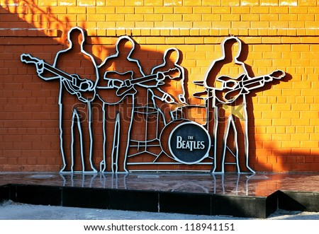 YEKATERINBURG, RUSSIA - JULY 22: Monument to The Beatles on July 22, 2010 in Yekaterinburg, Russia. Monument was installed on May 23, 2009, and this is the first monument to The Beatles in Russia. - stock photo