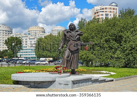 YEKATERINBURG, RUSSIA - JULY 20, 2015: Monument to Vladimir Mulyavin, a Belarusian rock musician and the founder of the folk-rock band Pesniary. The monument was unveiled on October 6, 2014. - stock photo