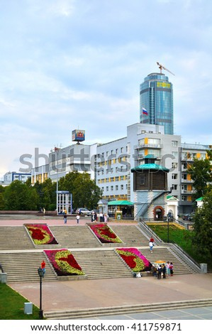 YEKATERINBURG, RUSSIA - JULY 31, 2009.  The center of Yekaterinburg with historic and modern buildings - stock photo
