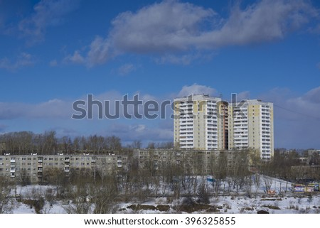 Yekaterinburg, Russia - March 20, 2016: District of Yekaterinburg Uktus winter sunny day - stock photo