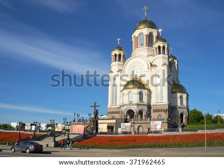 YEKATERINBURG, RUSSIA - MAY 26, 2015:  View of the Church on Blood in Honour of All Saints Resplendent in the Russian Land in spring with blooming tulips on the foreground. Ekaterinburg, Russia - stock photo