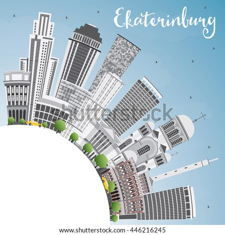 Yekaterinburg Skyline with Gray Buildings and Copy Space. Business Travel and Tourism Concept with Modern Buildings. Image for Presentation Banner Placard and Web Site.