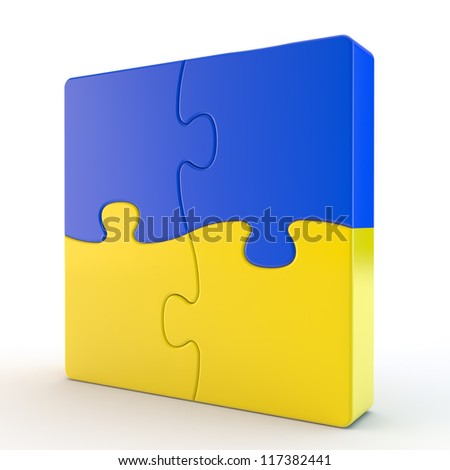 yellow and blue puzzles in the form of a flag of Ukraine - stock photo