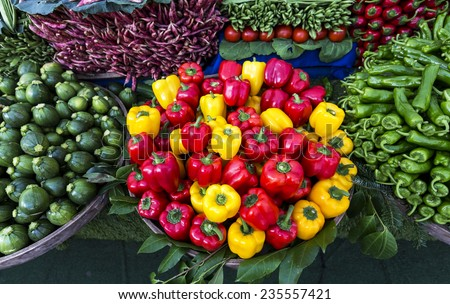 Yellow and red peppers on the market in the Middle East - stock photo